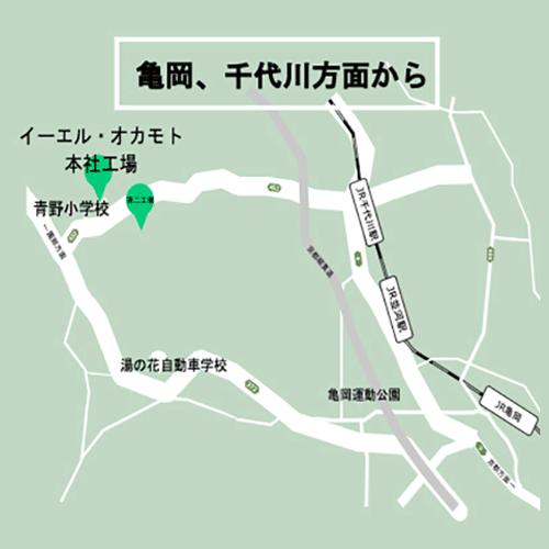 アクセス情報 亀岡、千代川方面から